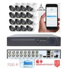 Комплект видеонаблюдения CИСБ AHD 16-1000-street IR SL