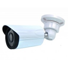 AHD-9265-IR rev.3 АНД Уличная видеокамера 2mp (1080P)