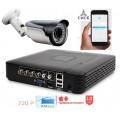 Система видеонаблюдения CИСБ AHD 01-1000-street IR SL