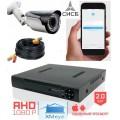 Система видеонаблюдения CИСБ AHD 01-2000-street IR