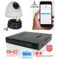 Система видеонаблюдения CИСБ AHD 01-2000-home IR