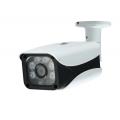 AHD-9265-IR rev.2 АНД Уличная видеокамера 2mp (1080P)