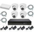Комплект IP видеонаблюдения CИСБ 04-2000-IP home