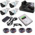 Система видеонаблюдения CИСБ AHD 04-1000-street IR базовый