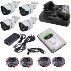 Готовый комплект(система) видеонаблюдения CИСБ AHD 04-1000-street IR  базовый