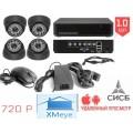 Система видеонаблюдения CИСБ AHD 04-1000-home IR SL