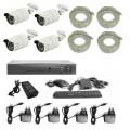 Комплект IP видеонаблюдения CИСБ 04-1000-IP street.
