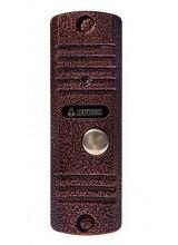 Activision AVC-305M(PAL) (медь)